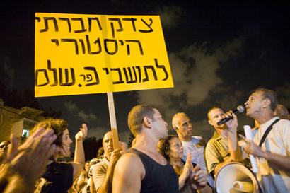 Kfar Shalem Residents Fight for Their Homes