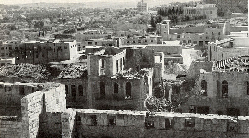 Jerusalem, beginning of the sixties